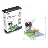 WEAGLE Molen NED [2281] - Building Set Architecture